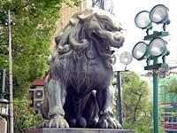 唖像 獅子