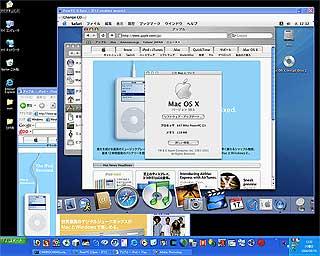 OS Xが動いてるでしょ。クリック詳細